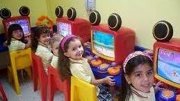 TECNOLOGÍA DE LA EDUCACIÓN INICIAL